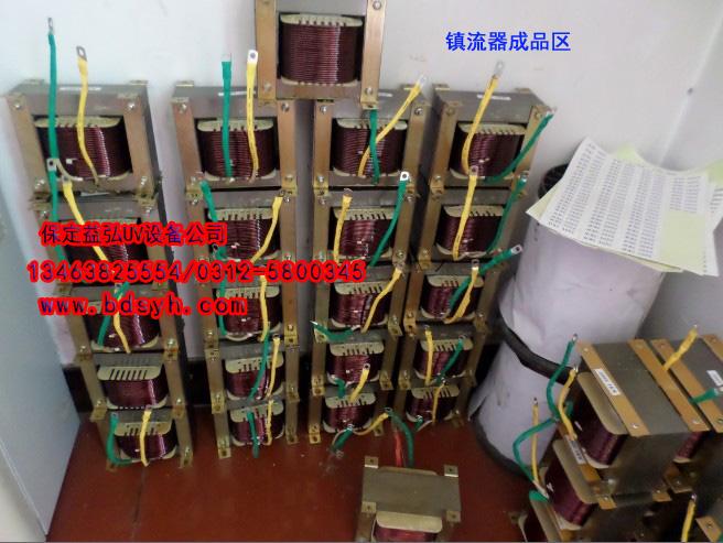 UV镇流器 整流器 UV灯镇流器