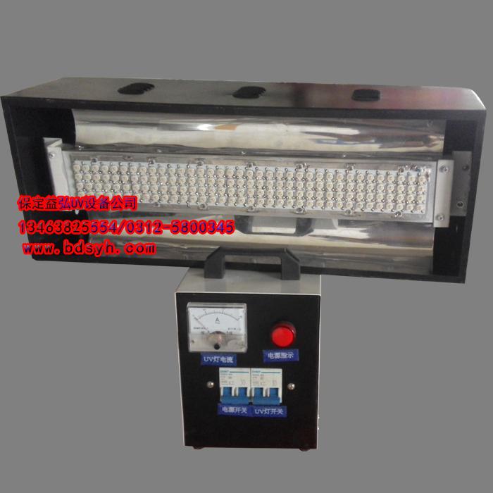 手提式UV-LED光固机