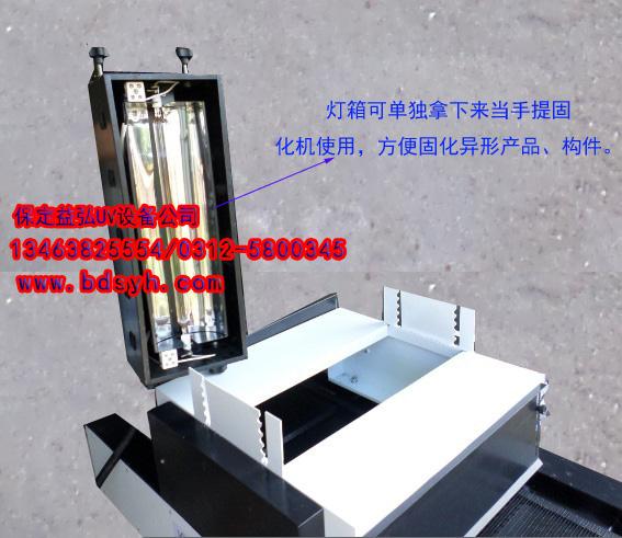 输送带400mm宽一支3KW灯