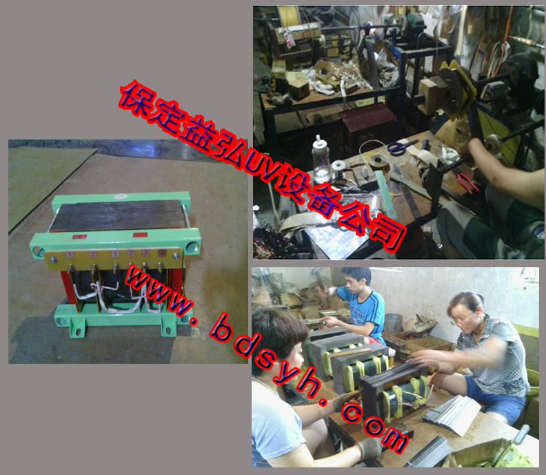 6.5kw光纤光缆 uv辐照交联机变压器 电容 uv灯