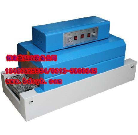小型流平机,烘干机,流平机 输送带400mm宽