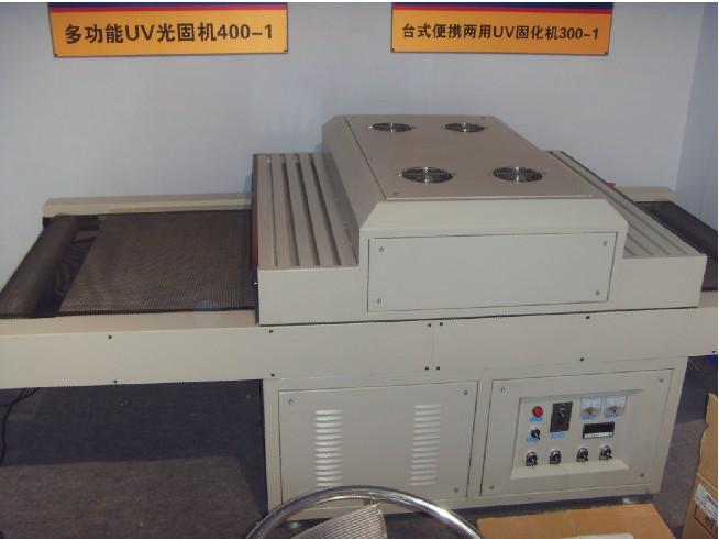 紫外线UV固化机 850宽2灯UV紫外线光固机