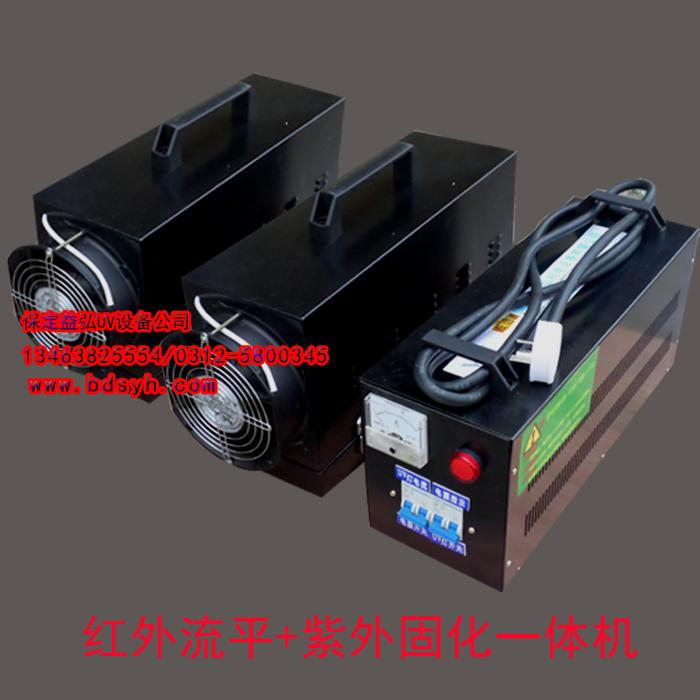 红外流平\紫外固化两用一体机 红外1KW,紫外2KW