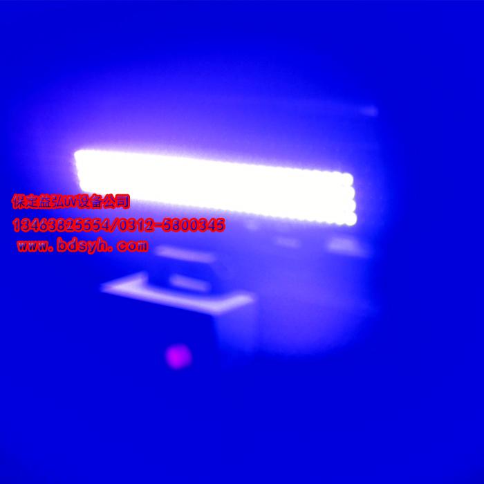 输送带式UVLED固化机
