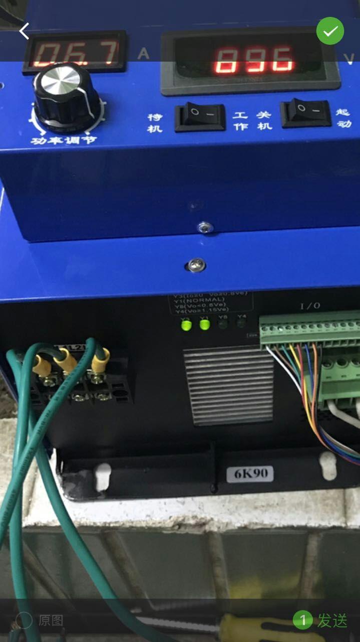 UV无级调光电子电源