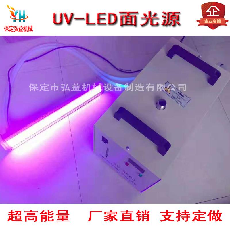 手提LEDUV胶光固化机UV光油漆uv油墨干燥设备LEDuv紫外线灯面点光源